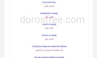 تحميل جمل انجليزية pdf