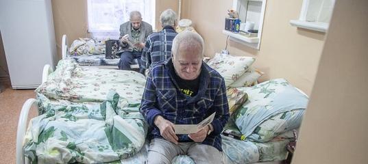 Как живут старики в доме престарелых на окраине Московской области