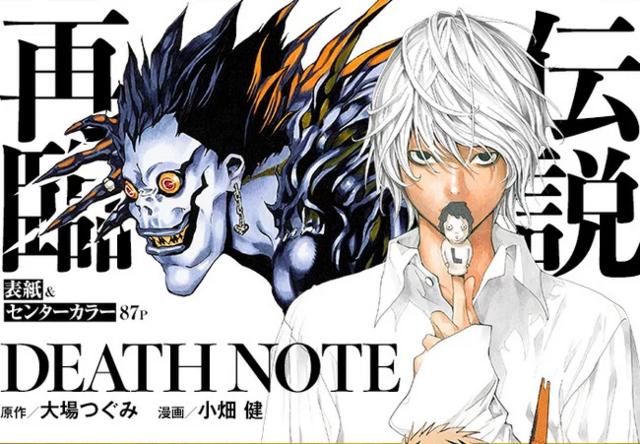 Manga Death Note tendrá un nuevo one-shot especial