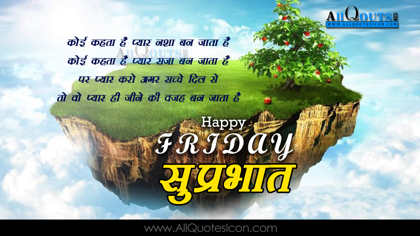 top happy friday images best hindi good morning shayari