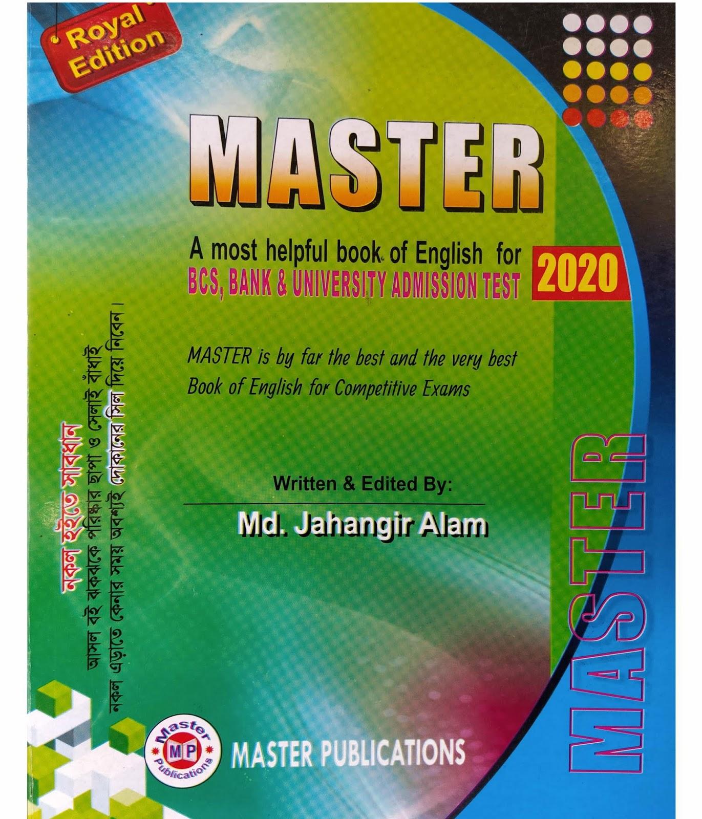 বিসিএস ইংরেজি মাষ্টার বই pdf | English Master Book By Jahangir Alam | PDF ফাইল | মাষ্টার বই pdf