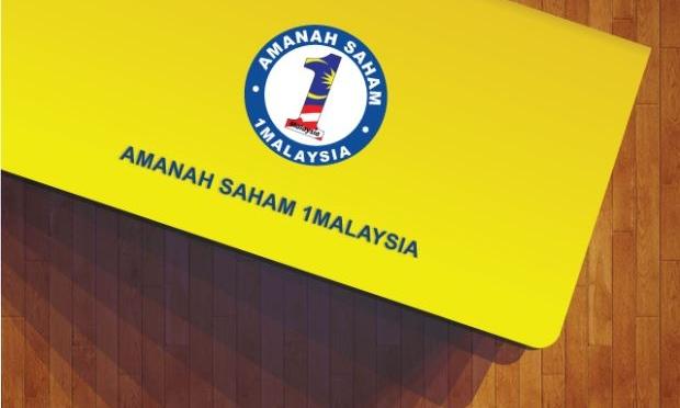 Najib Seru Masyarakat India Terus Melabur Di Dalam Amanah Saham 1Malaysia (AS1M) #Negaraku