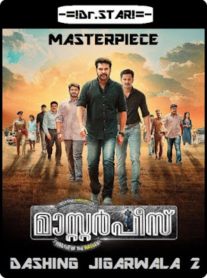 MasterPiece 2017 Dual Audio 720p UNCUT HDRip 1.5Gb x264 world4ufree.vip , South indian movie MasterPiece 2017 hindi dubbed world4ufree.vip 720p hdrip webrip dvdrip 700mb brrip bluray free download or watch online at world4ufree.vip