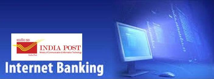 FAQ : Internet Banking in DOP Finacle | Finacle Solution