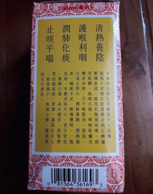 aturan pakai obat batuk dalam mandarin