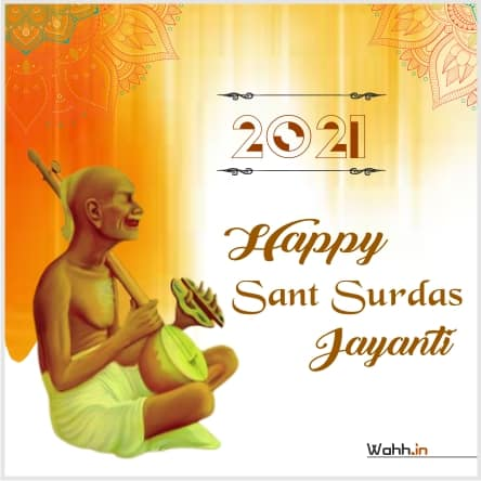 2021 Surdas Jayanti Ki Shubhkamana