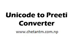 Nepali Unicode To Preeti Converter