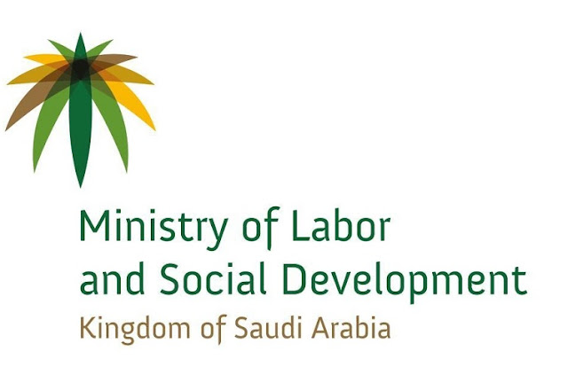 NEW RULES ON RECRUITING FOR DOMESTIC WORKERS IN SAUDI ARABIA