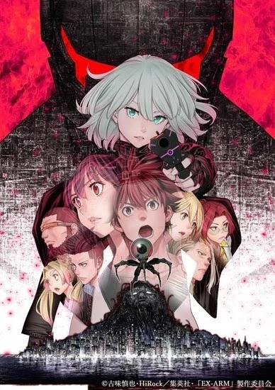Segunda imagen promocional de la adaptación anime de EX-ARM.
