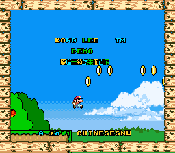 Chinese Translations and ROM Hacks: [SNES] Kong Lee (Super Mario