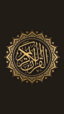 حلفيات اسلامية HD