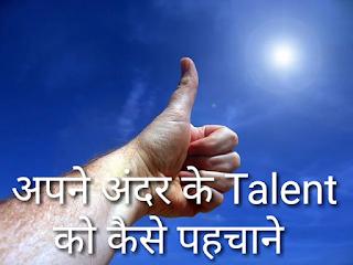 Talent jobs