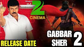 Cari Info Gabbar Sher 2 South Movie Full Hindi Dubbed Hd Free Download 720p 480p