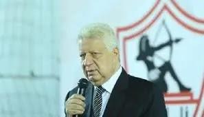 اخبار الزمالك اليوم مرتضى منصور جلسة الطعن تعيين أحمد مصطفى عضوا بلجنة الكرة