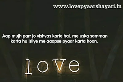 Fb status for love