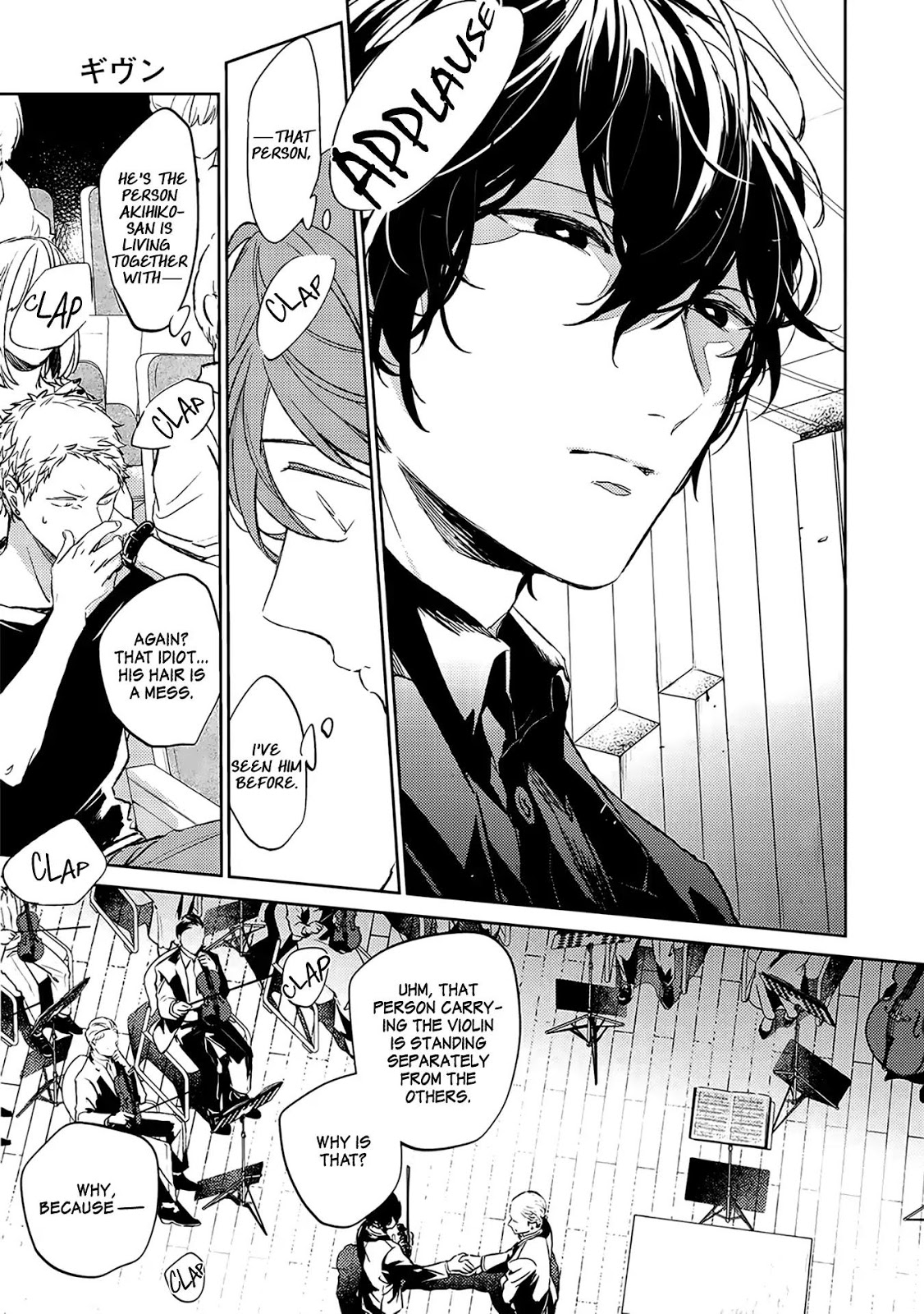 Given, Chapter 15 - Given Manga Online