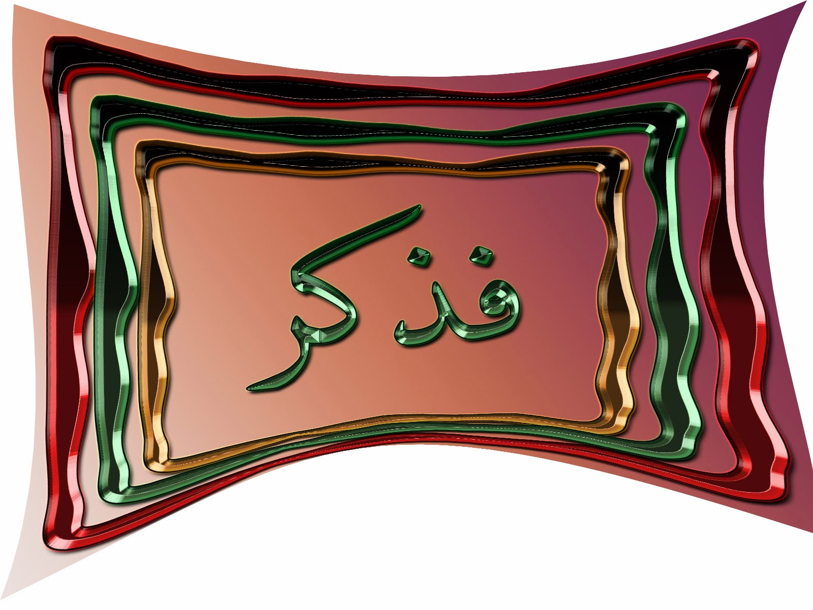تحميل قران مشارى بن راشد العفاسى mp3