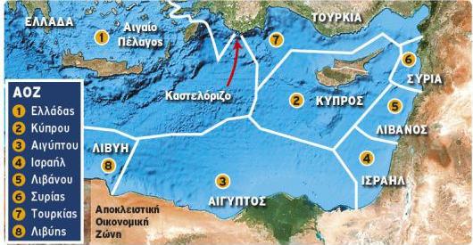 Η Τουρκία αμφισβητεί το δικαίωμα της Ελλάδος να οριοθετεί υφαλοκρηπίδα και ΑΟΖ με τρίτα κράτη
