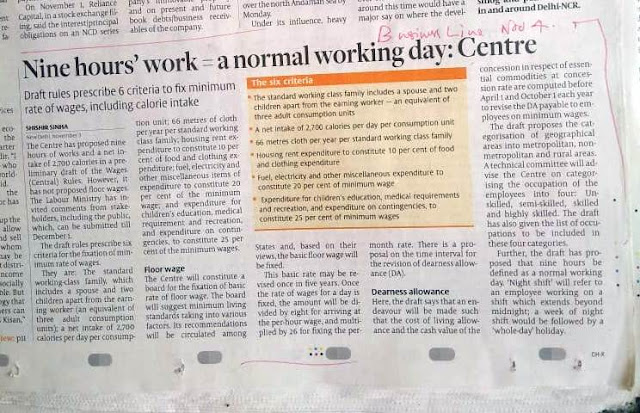 nine hours working day for govt employees