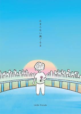 Little Parade 1st Mini Album, Tomaranai Kazaguruma 止まらない風ぐるま details CD tracklist info Futoshi ex. Aqua Timez