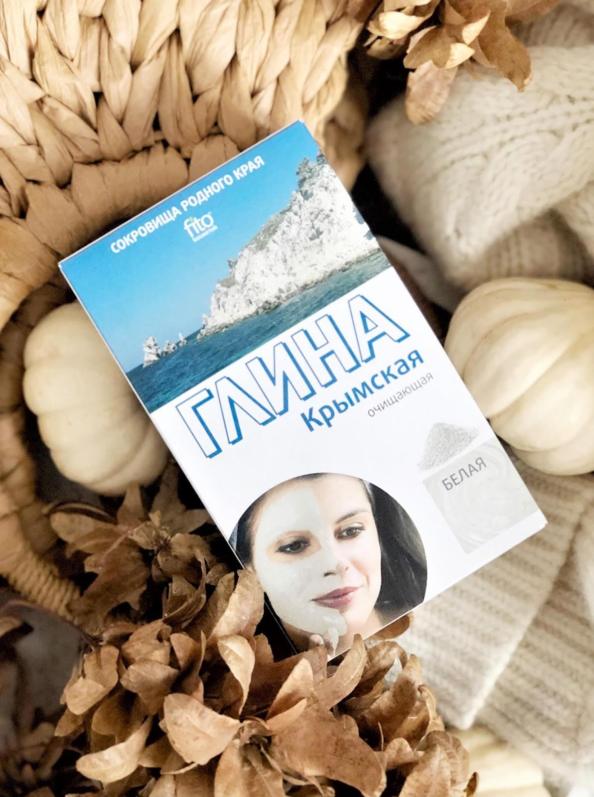 kosmetyki-naturalne-natinati