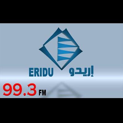 اذاعة اريدو 99.3 البث المباشر بغداد