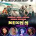 KEGALLA READY LIVE IN KEGALLA 2019-04-17
