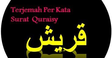 Terjemah Per Kata Surat Quraisy Ayat 1 4 Sakaran