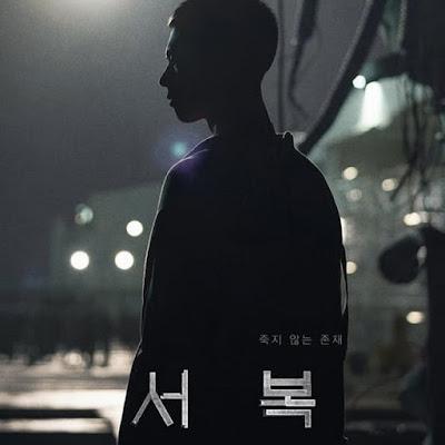 Park bogum actor korea tampan