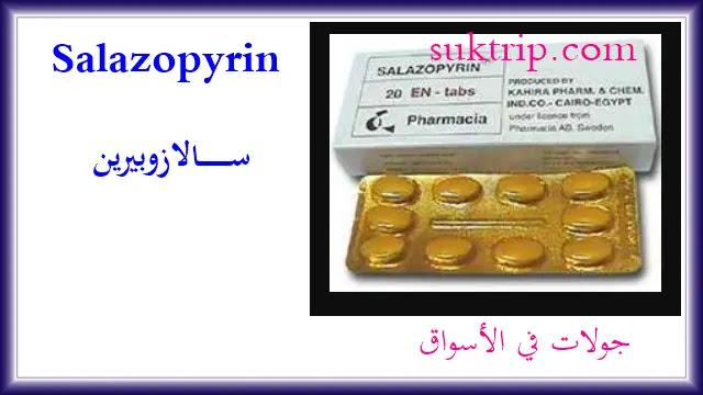 Salazopyrin en 500 mg