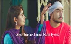 Ami Tomar Jonno Kadi lyrics