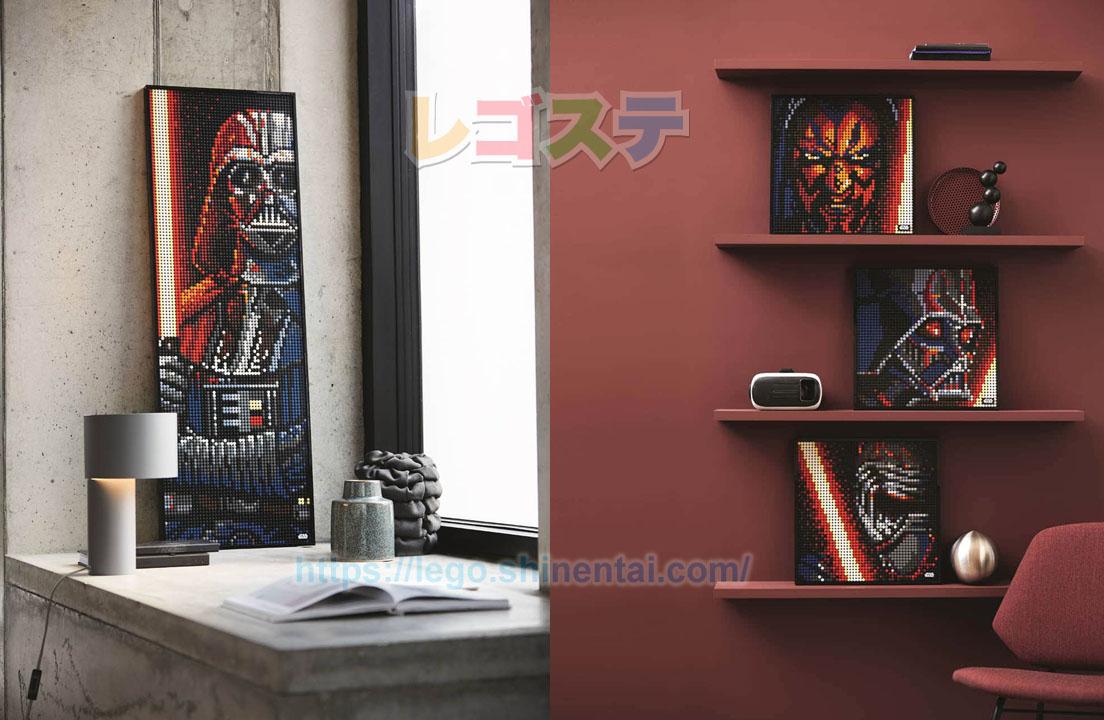31200 シス:The Sith
