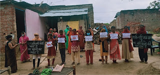 महिलाओं व किशोरियों ने निकाली जागरूकता रैली    #NayaSaberaNetwork