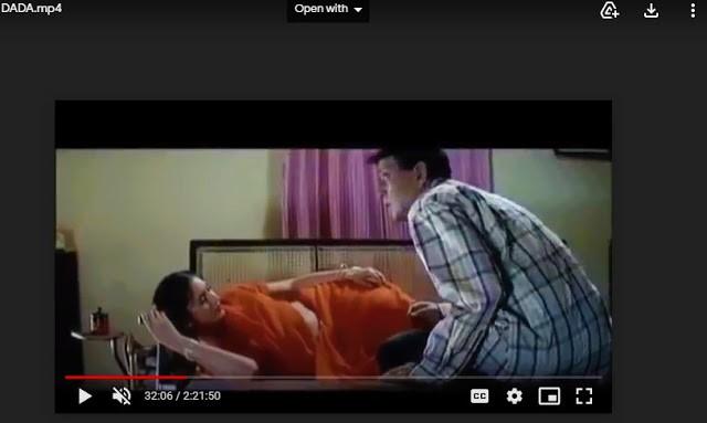 .দাদা. বাংলা ফুল মুভি । .Dada. Full HD Movie Watch   bangla movie