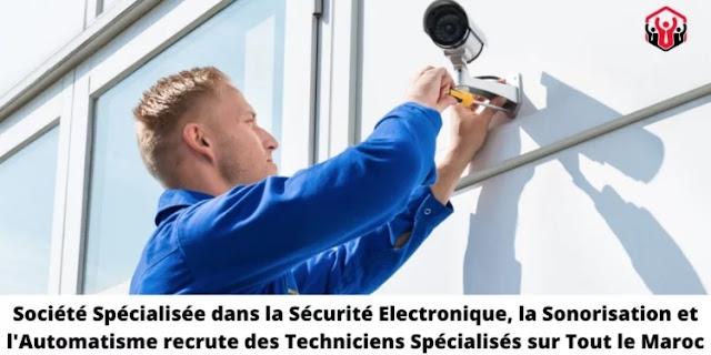 societe-recrute-des-techniciens- maroc-alwadifa.com