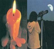 Sumber-sumber cahaya