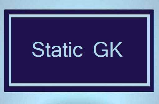Static GK List