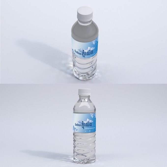 Cambodia Plastic Bottle on white background mockup free psd by vectorkh.com