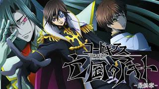 Code Geass: Boukoku no Akito 3 - Kagayaku Mono Ten yori ...