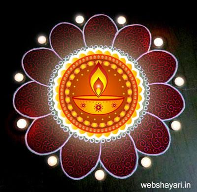 diwali rangoli design photo