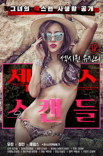 18 Year Old Muscle Queen Seong-hye's Sex Scandal