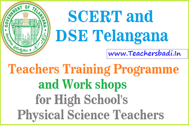 TS High Schools,Physical Science Teachers,Training Programme,Work shop for 2016-17