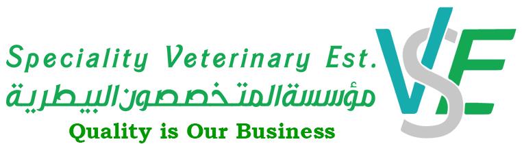 Speciality Veterinary Est