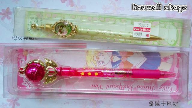 pen pluma magica
