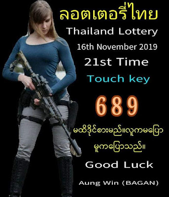 WWW Thai Lotto 3up Direct Com Home HTML Facebook 01 December 2019