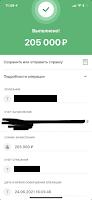 сбережением партнер возрожденной МММ Сергея Мавроди 2021