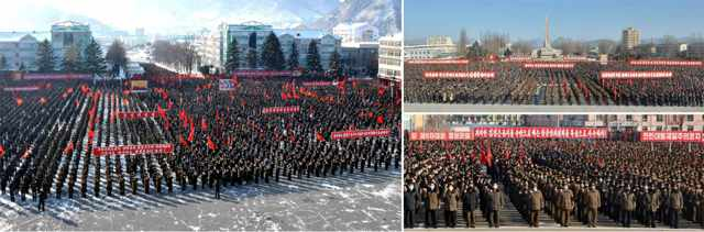 (2) DPRK Army-People Rallies in Different Provinces