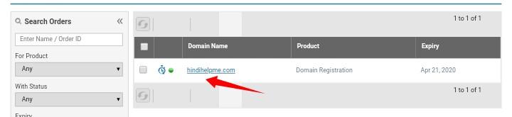 Domain Choose kare