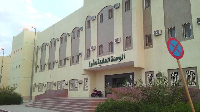 asrama kampus madinah