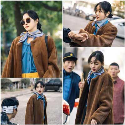 spoiler foto kim go eun di the king eternal monarch